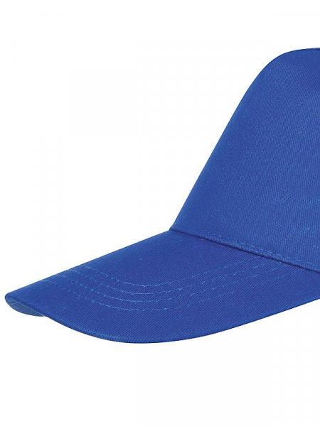 Vue de profil de la casquette 5 panneaux KP116 personnalisable en coloris Royal Blue