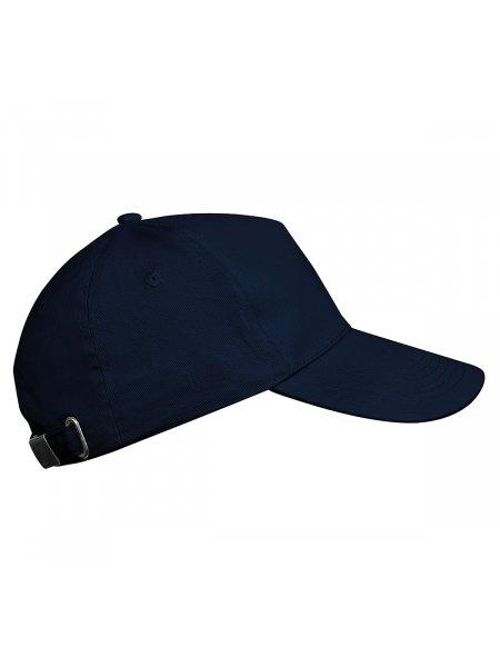 Vue de profil de la casquette KP051 personnalisable en coloris Navy